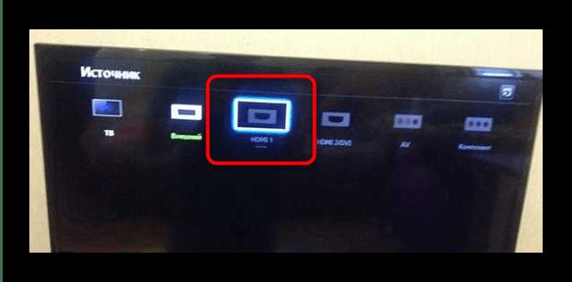 Выбор источника сигнала HDMI при подключении Android-смартфона к телевизору