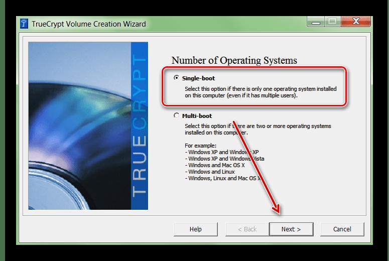 Выбор количества установленных операционных систем в TrueCrypt