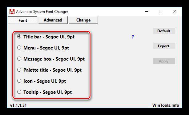 Выбор системных элементов для настройки шрифтов в программе Advanced System Font Changer
