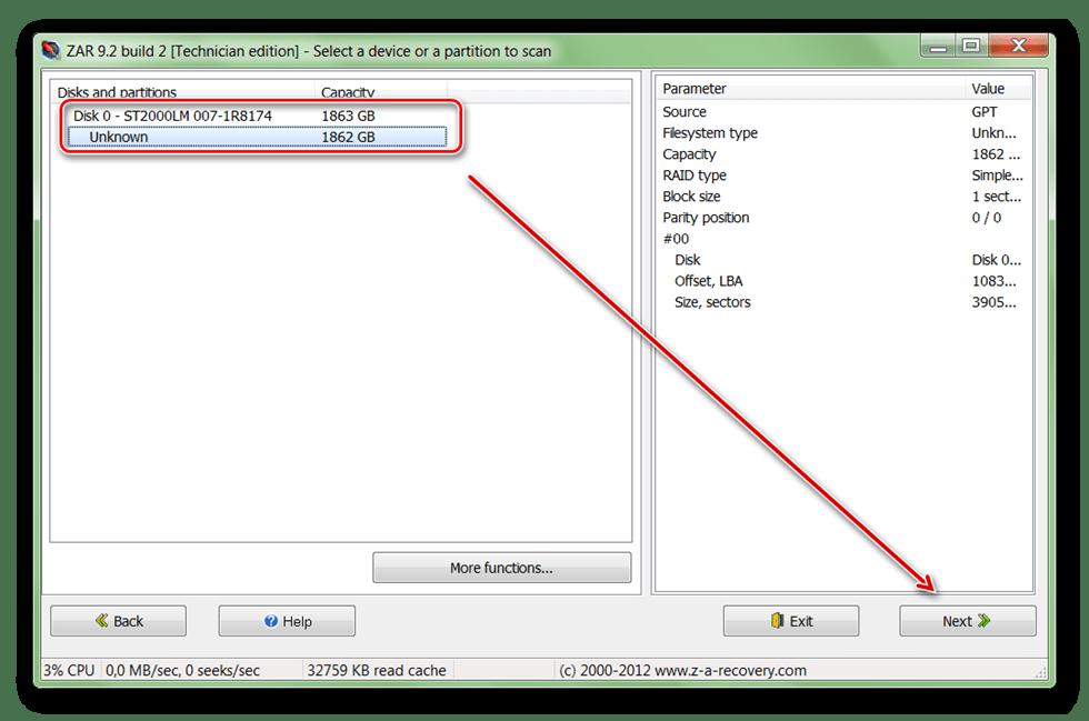 Выбор устройства для сканирования через Zero Assumption Recovery