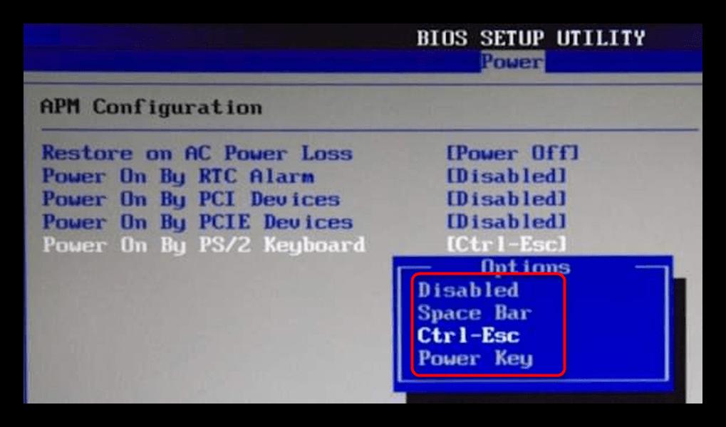 Выбрать клавишу включения в BIOS Setup Utility