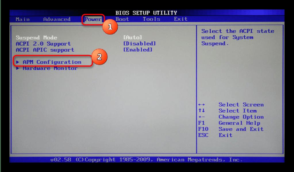 Выбрать управление питанием в BIOS Setup Utility