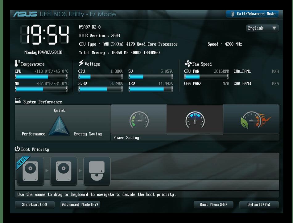 Запущенный BIOS UEFI