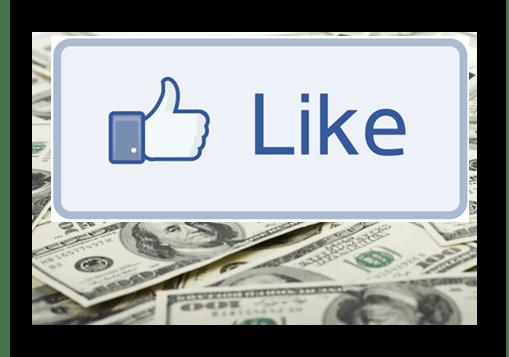 Монетизация активности на фейсбук