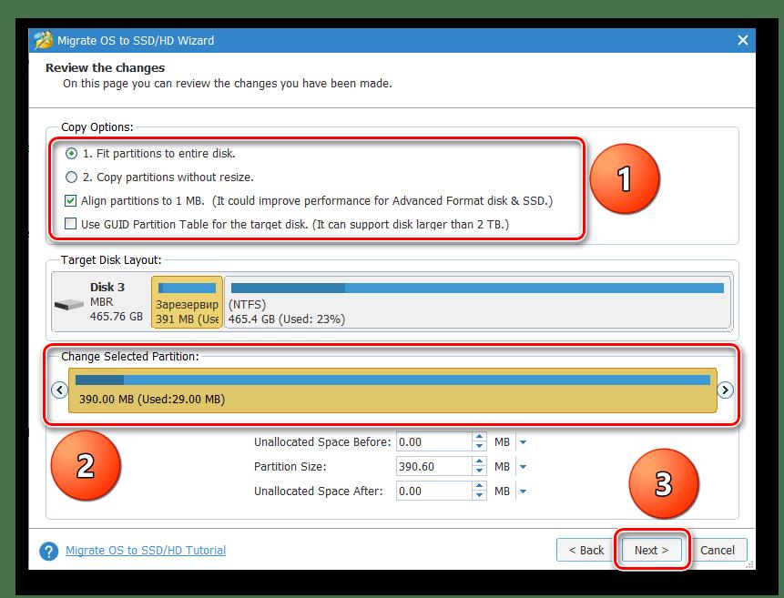 настройки копирования диска в MiniTool Partition Wizard