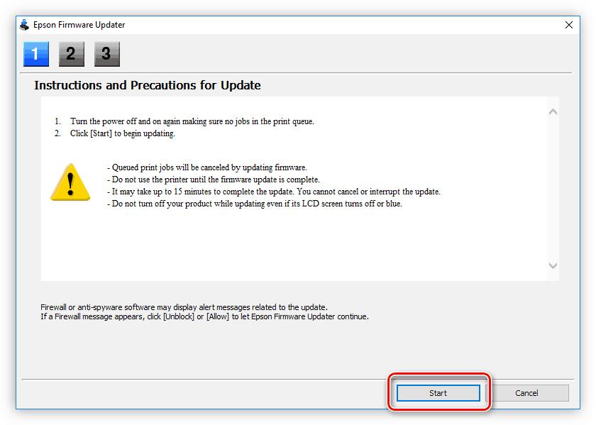 окно с описанием прошивки устанавливаемой для мфу epson l210 в программе epson software updater
