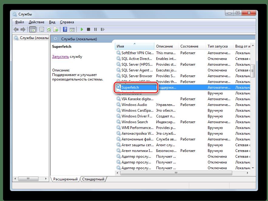 переход в окно свойства службы в Диспетчере служб в Windows 7