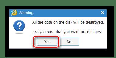 предупреждение о уничтожении данных при переносе в MiniTool Partition Wizard