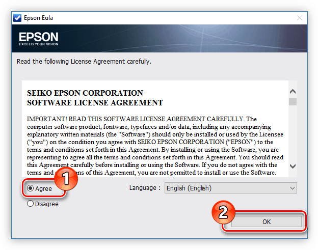 принятие лицензионной лицензии при установке драйвера для принтера epson l800 через программу epson software updater