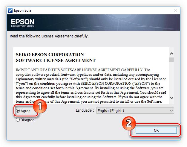 текст лицензионного соглашения при установке программы epson software updater