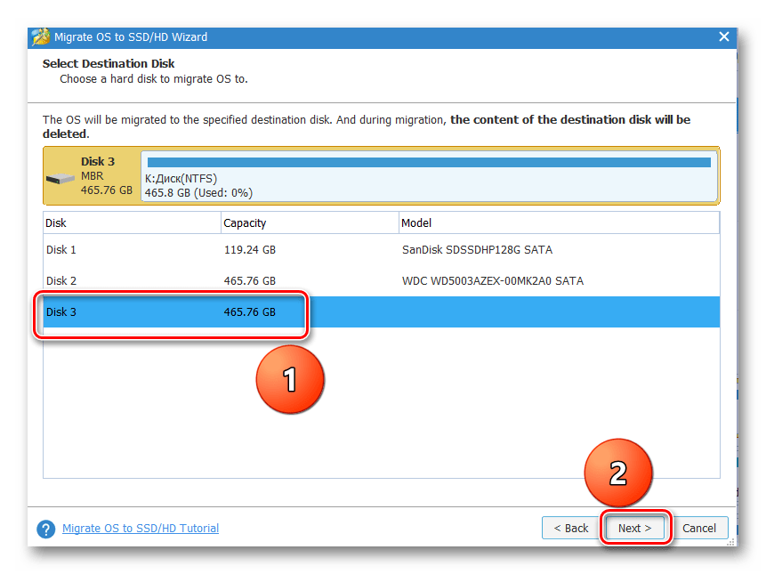 выбор целевого диска в MiniTool Partition Wizard
