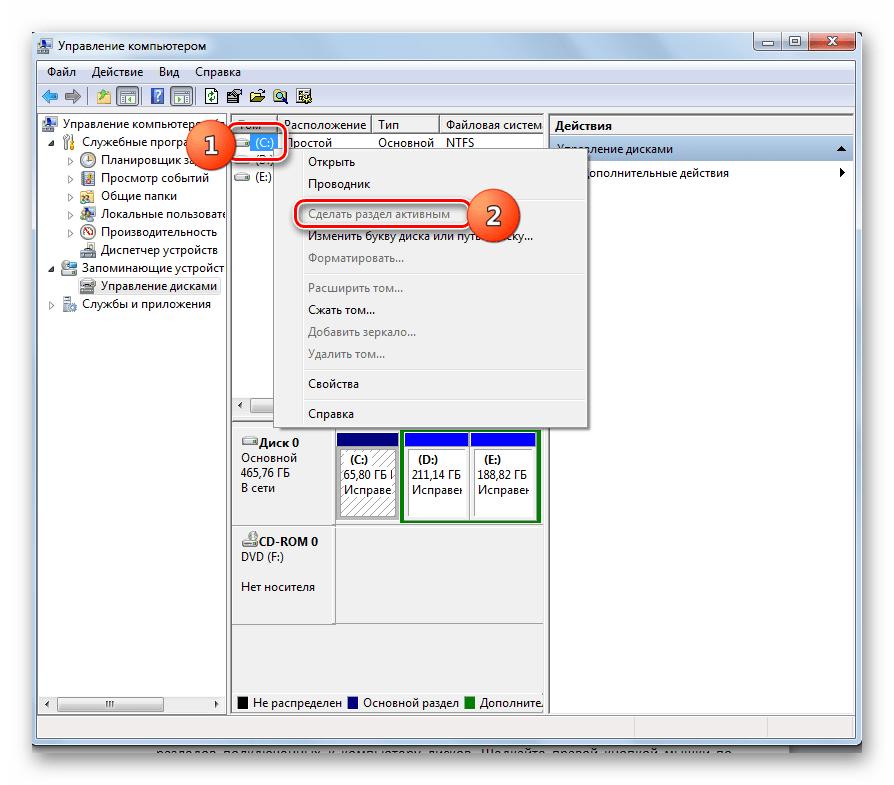 Активизация раздела с Виндовс с помощью инструмента Управление дисками в Windows 7