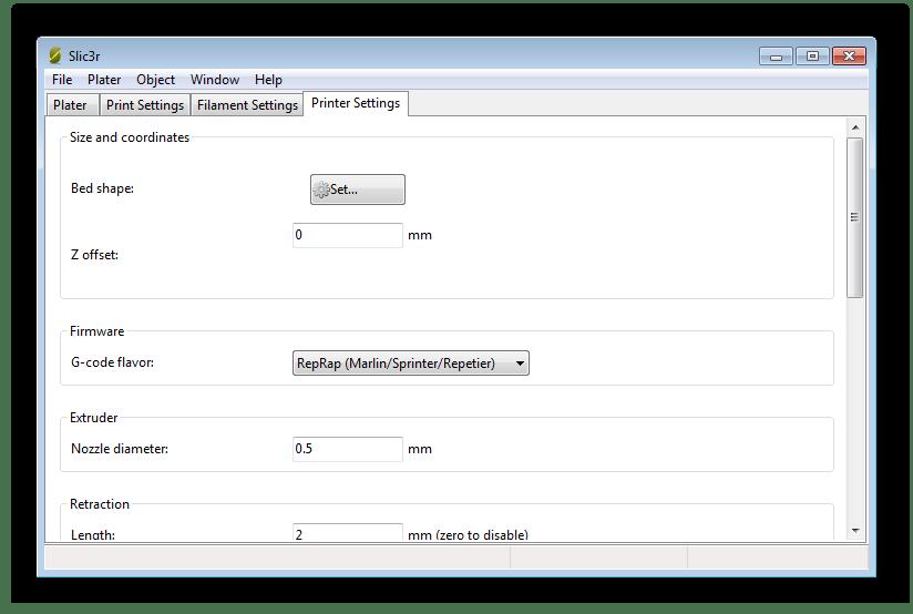 Детальная настройка устройств Slic3r