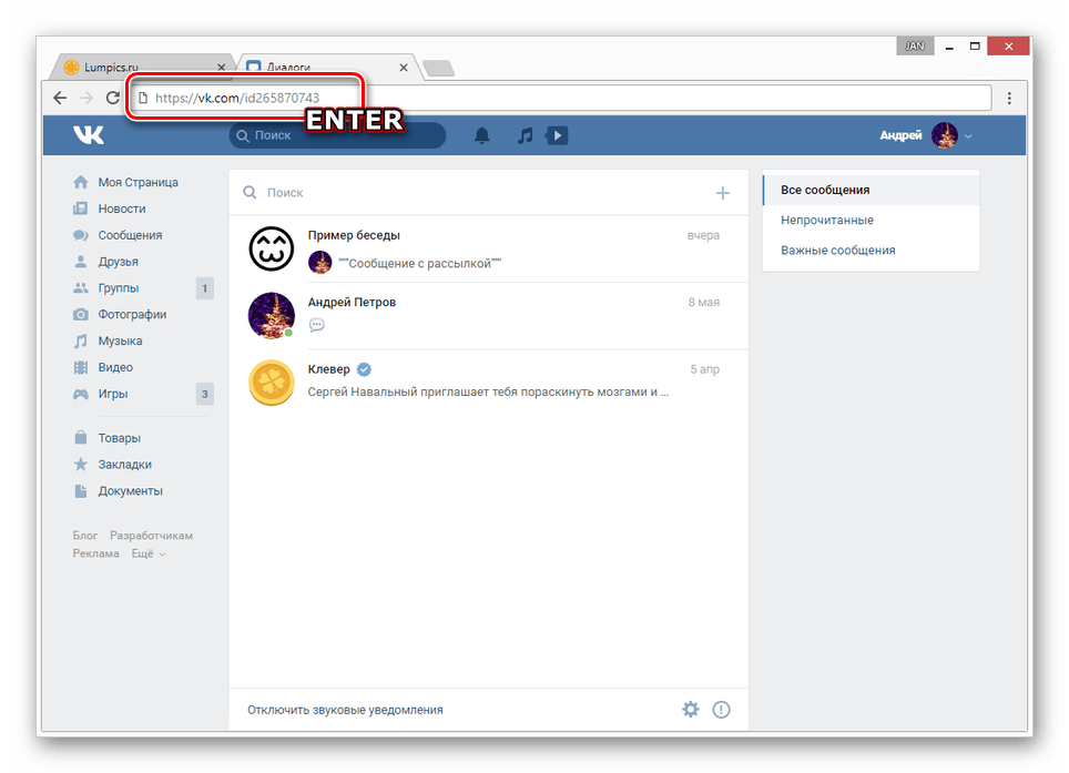 Добавление идентификатора в адресную строку в браузере