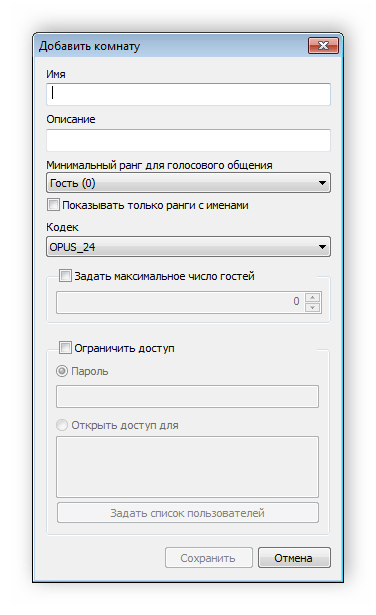 Добавление комнаты для сервера в MyTeamVoice