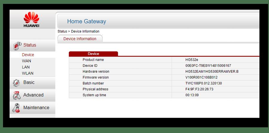 Главное меню веб-интерфейса Huawei HG532e
