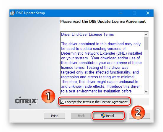 Главное окно Мастера установки DNE в Windows 10