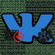 Как добавить видео в группу ВКонтакте