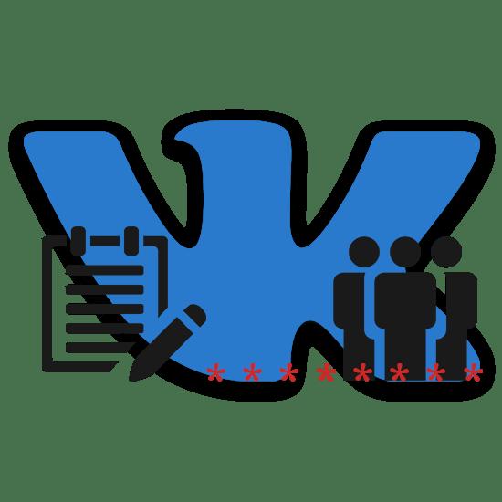 Как назвать группу ВКонтакте, чтобы заинтересовать