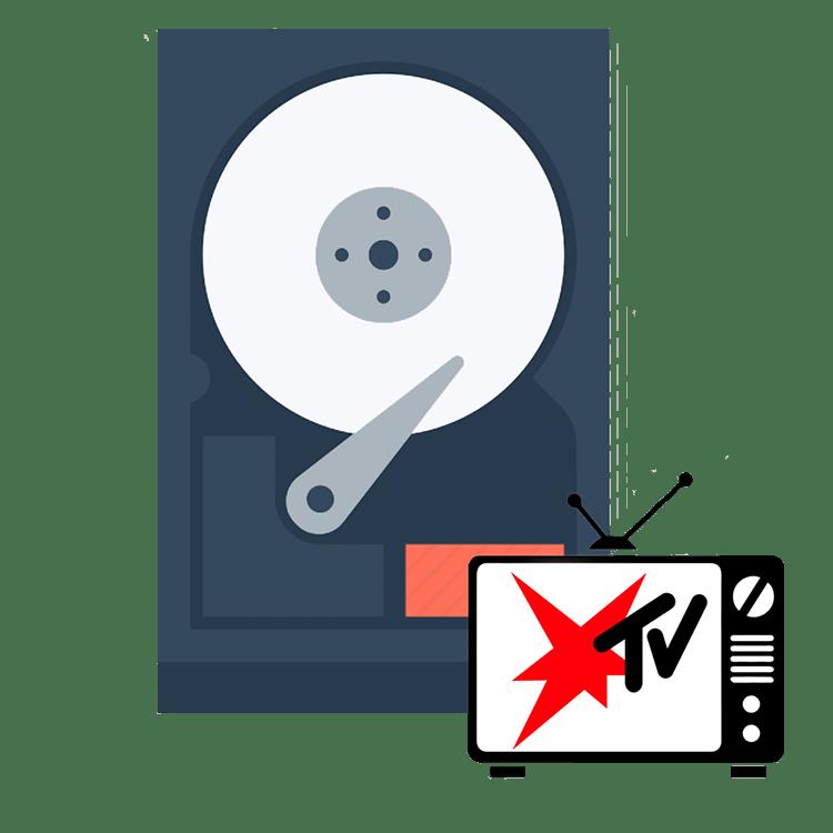 Как подключить жесткий диск к телевизору