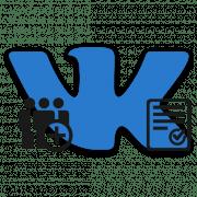 Как принять заявку в закрытую группу ВКонтакте