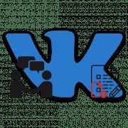 Как создать голосование ВКонтакте в беседе