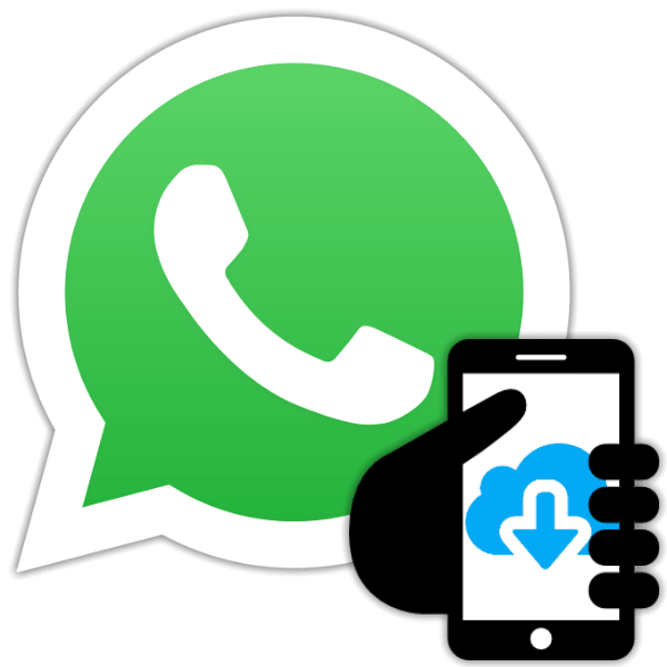 Как установить WhatsApp на телефон