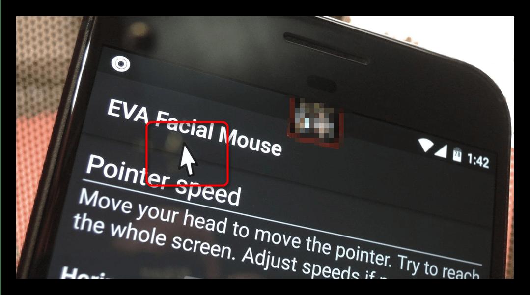 Курсор подключенной к Андроид-смартфону мыши