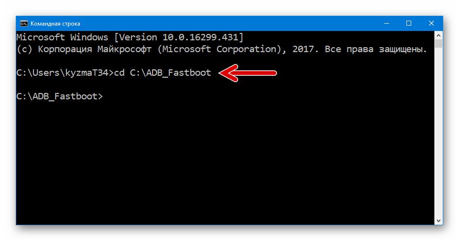Meizu M3 Mini переход в каталог с ADB через консоль