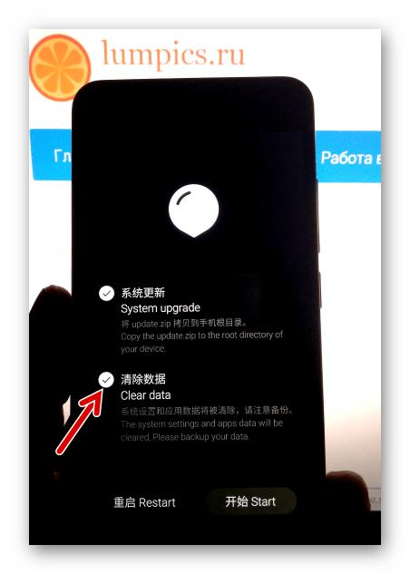 Meizu M3 Mini инсталляция официальной прошивки с очисткой данных