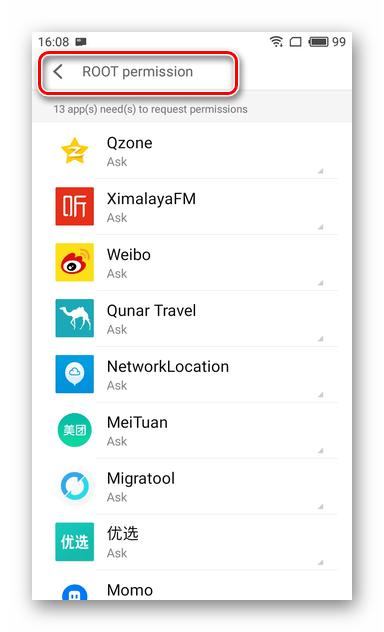Meizu M3 Mini рут-права получены официальным способом