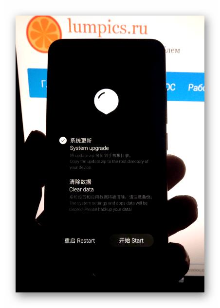 Meizu M3 Mini установка официальной прошивки 6.3.0.2A через рекавери