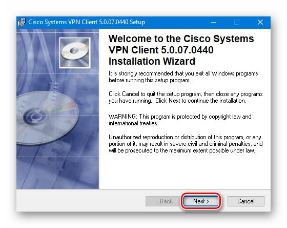 Начальное окно Мастера установки Cisco VPN