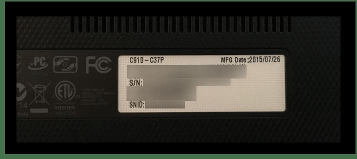 Наклейка на задней панели ноутбука