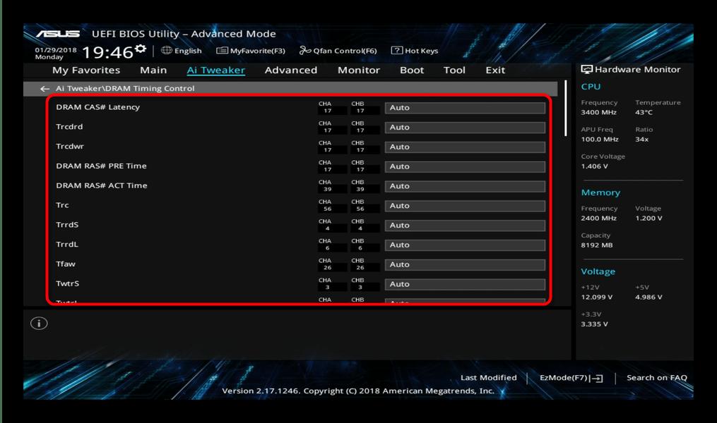 Настроить тайминги памяти в UEFI BIOS платы ASUS Prime