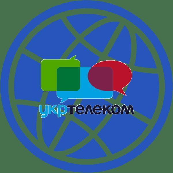 Настройка модема Укртелеком