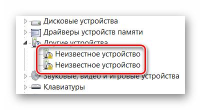 Неизвестное оборудование в Диспетчере устройств на Windows 10