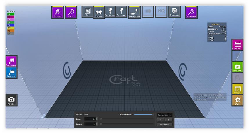 Окно поддержки в программе CraftWare