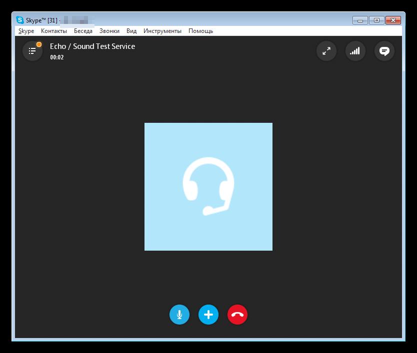 Осуществление голосового вызова в программе Skype