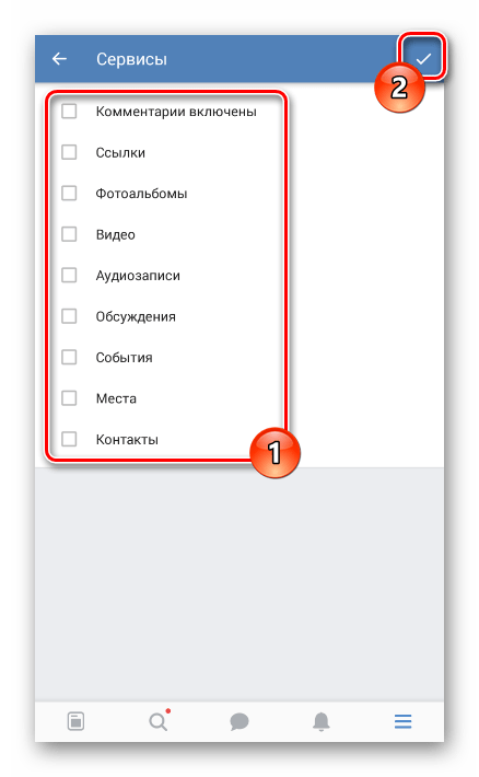 Отключение всех сервисов паблика в приложении ВК