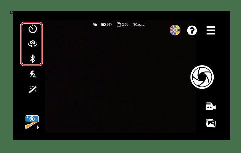 Панель инструментов в программе SelfiShop Camera
