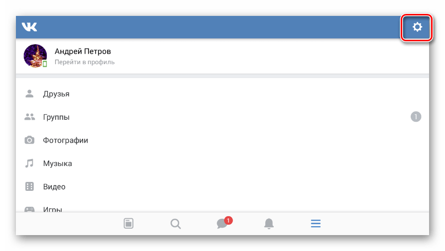 Переход к разделу Настройки в приложении ВКонтакте