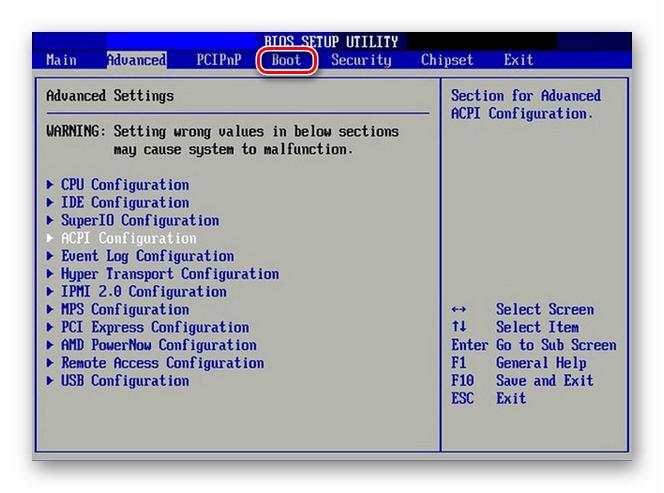 Переход в раздел Boot в BIOS от AMI