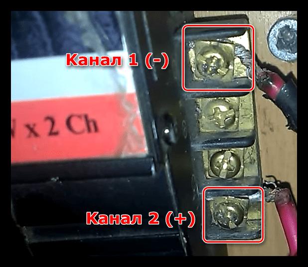 Подключение пассивного сабвуфера к каналам усилителя