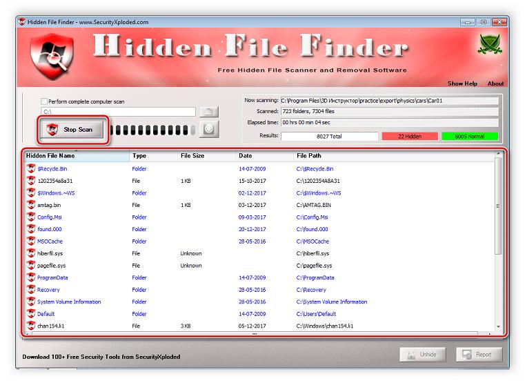 Поиск скрытых папок в программе Hidden File Finder