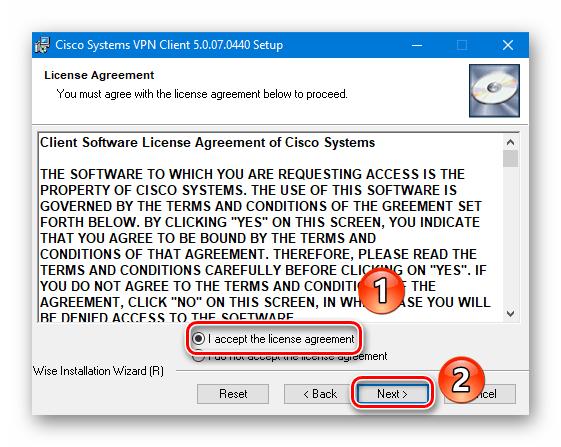 Принятие лицензионного соглашения Cisco VPN