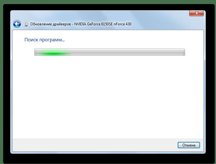Процедура автоматического обновления драйверов в Диспетчере устройств в Windows 7