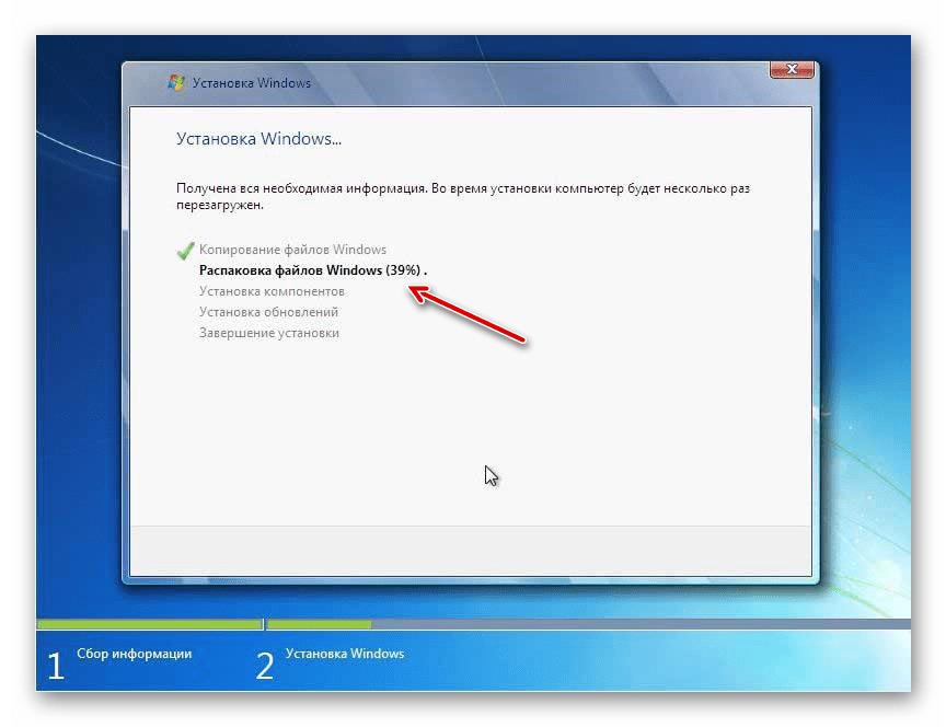 Процедура инсталляции операционной системы в окне установочного диска Windows 7