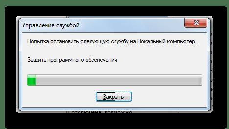 Процедура остановки службы Защита программного обеспечения в Диспетчере задач в Windows 7