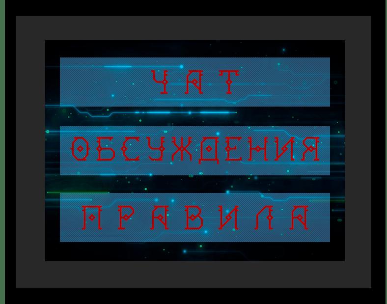 Процесс создания меню для группы ВКонтакте